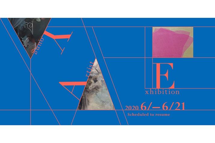若手アーティスト3名のグループ展「YOUNG ARTIST EXHIBITION 2020」EUKARYOTEにて開催