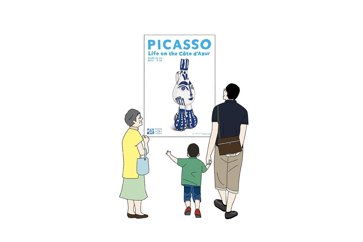 ピカソの暮らしを覗き見!? ヨックモックミュージアム開館記念展でセラミック作品とともに紐解く
