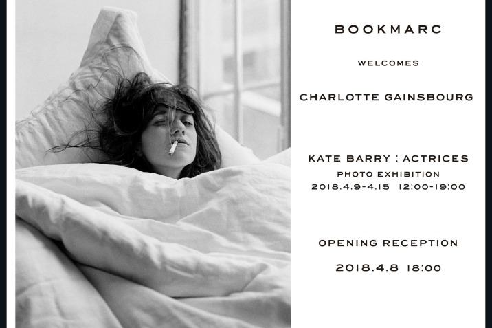故ケイト・バリー追悼写真展が『...